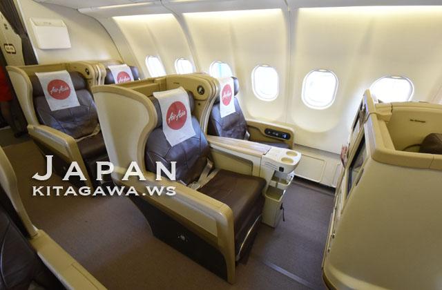 エアアジア A330-300 ビジネスクラス