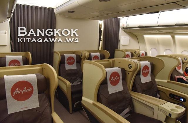 タイエアアジアX ビジネスクラス