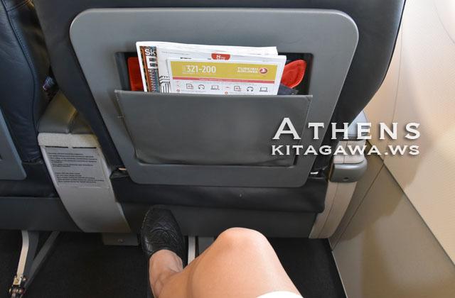 ターキッシュエアラインズ A321 ビジネスクラス