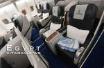 エジプト航空ビジネスクラス搭乗記ブログ