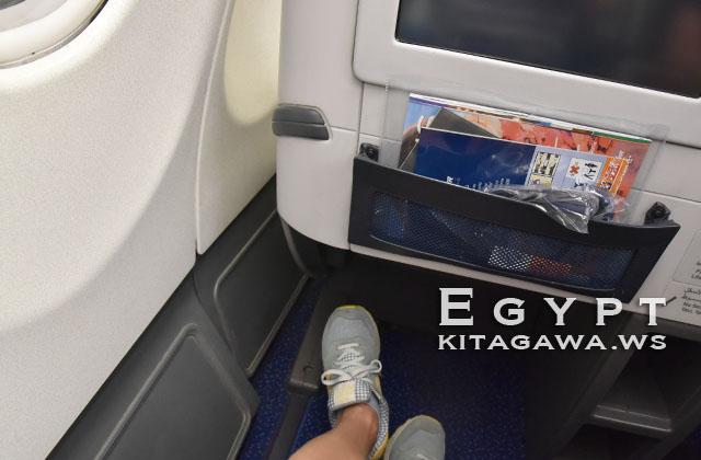 エジプトエアー搭乗記ブログ