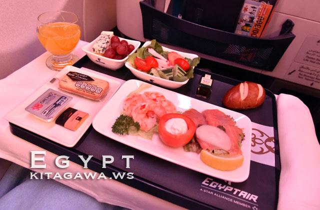 エジプト航空ビジネスクラス機内食