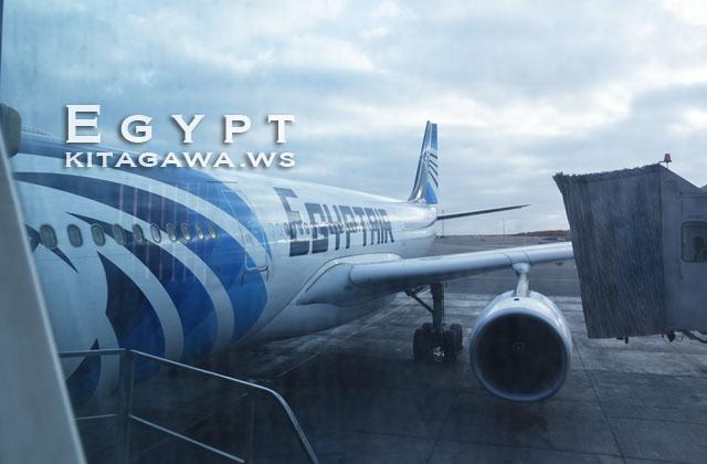 エジプト航空A330