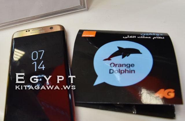 エジプト SIMカード Orange