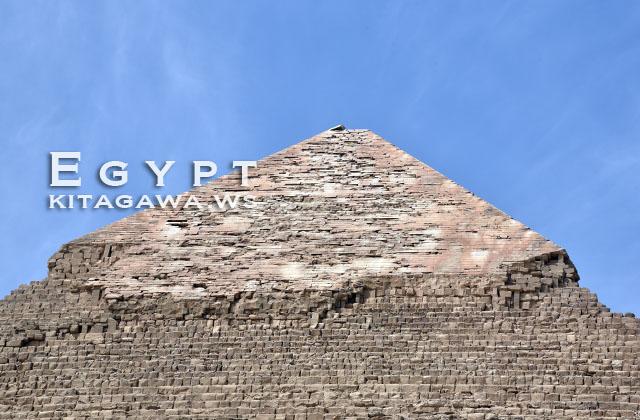 ピラミッド 化粧石