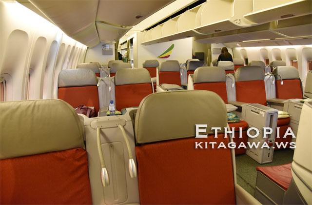 エチオピア航空ビジネスクラス