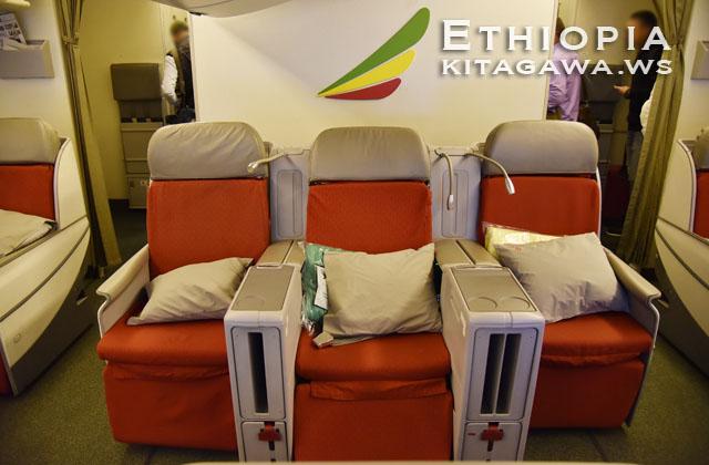 エチオピア航空B777-200LRビジネスクラス搭乗記