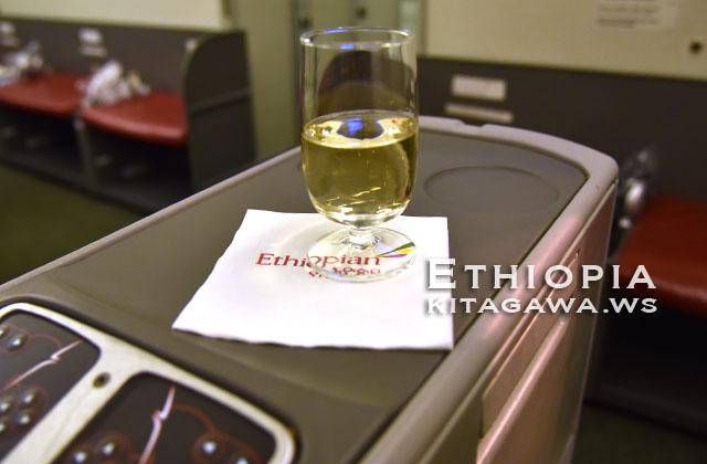 エチオピア航空ビジネスクラス搭乗記