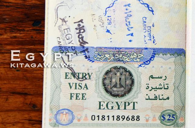 エジプト ビザ