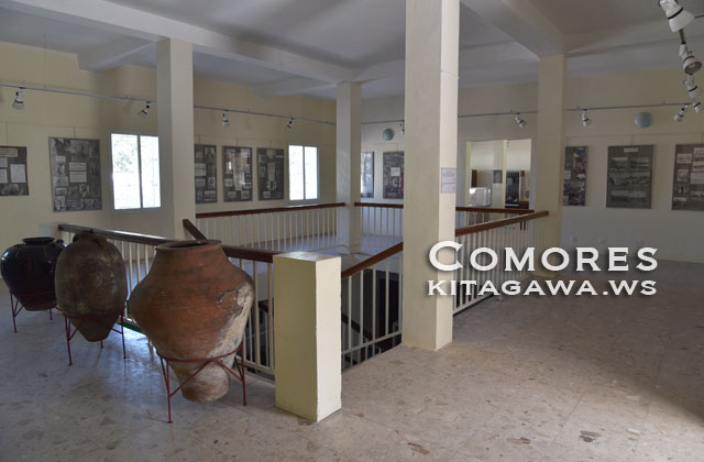 Musee des Comores