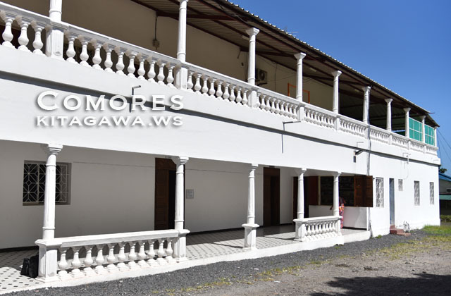 The National Museum of the Comoros