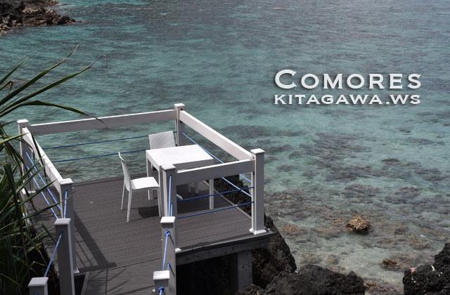 グランドコモロ島 リゾート