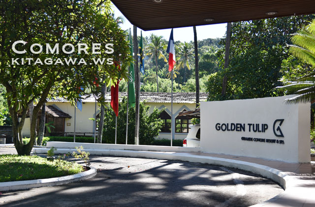 Golden Tulip Grande Comore Moroni Resort & Spa Hotel