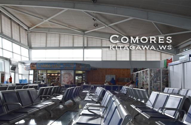 プリンス・サイード・イブラヒーム国際空港