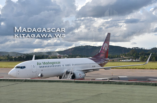 マダガスカル航空 搭乗記ブログ