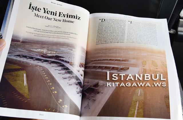新イスタンブール国際空港