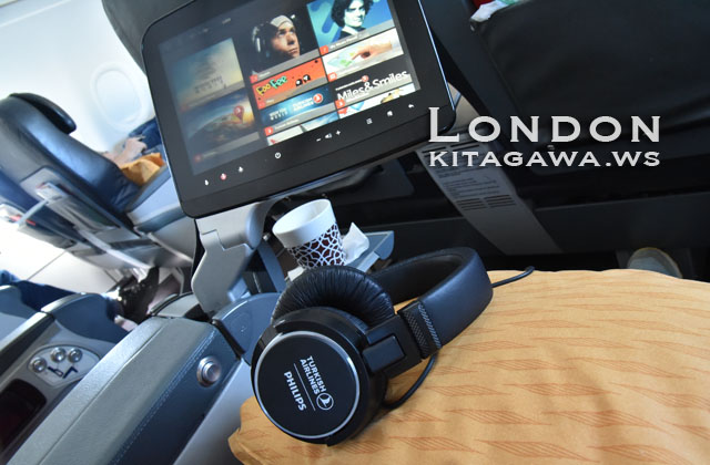 ターキッシュエアラインズA321ビジネスクラス搭乗記ブログ