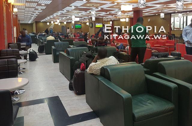 ボレ国際空港エチオピア航空ラウンジ