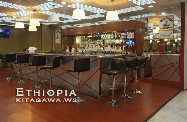 エチオピア航空ビジネスクラスラウンジ
