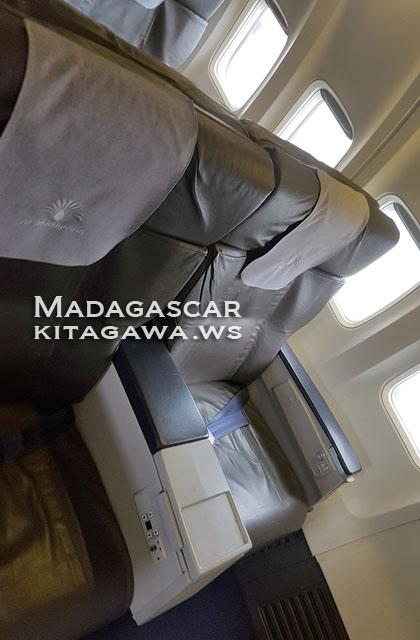 マダガスカル航空ビジネスクラス