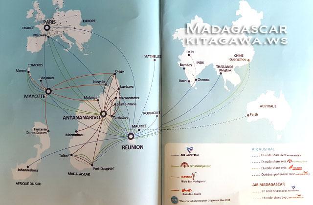 マダガスカル航空 路線図