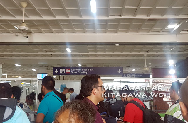 アンタナナリボ空港 入国