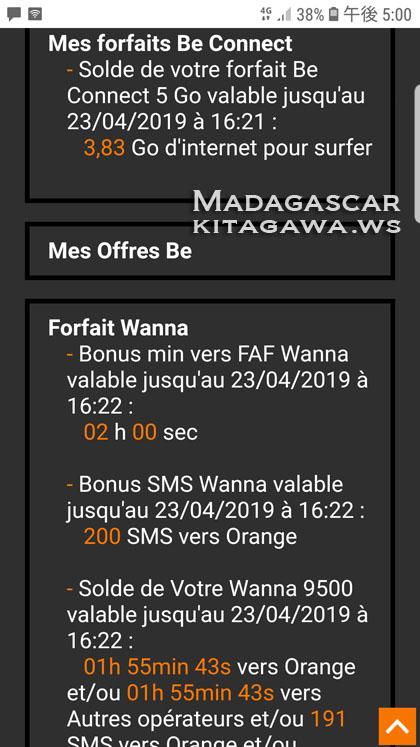 Madagascar Orange