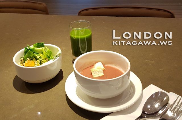 Air Canada Maple Leaf Lounge London Heathrow Airport