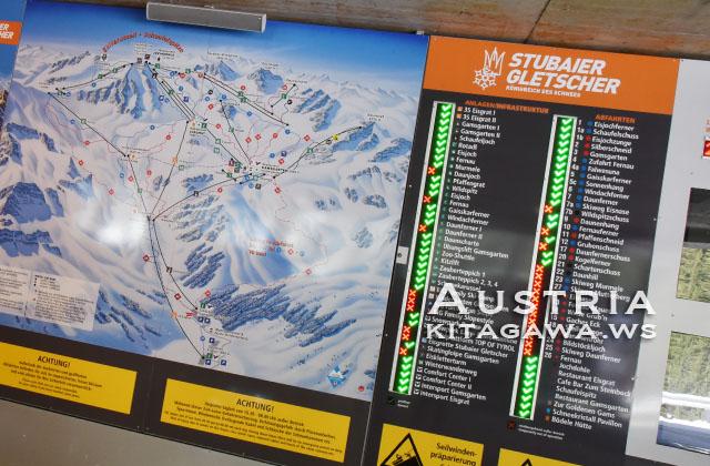 シュトゥーバイ氷河スキー場