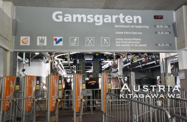 Gamsgarten ガムスガルテン