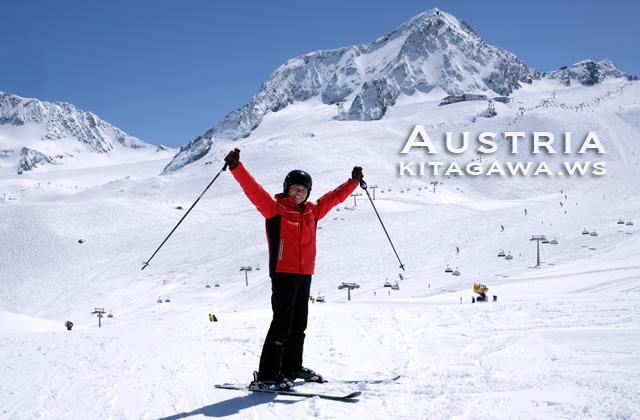 シュトゥーバイ 氷河スキー オーストリア旅行記ブログ