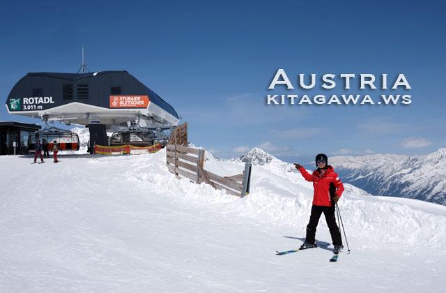 オーストリア 氷河スキー 旅行記