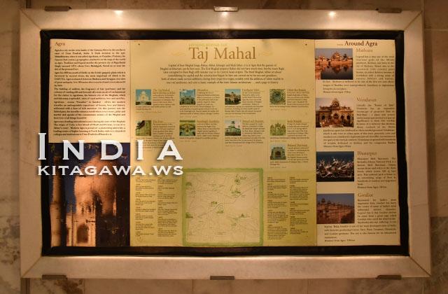 タージマハル観光