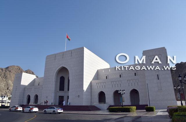 オマーン国立博物館 マスカット