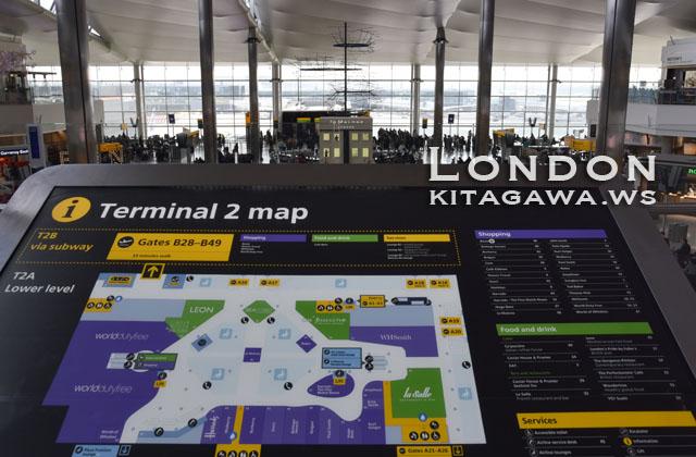 ロンドン ヒースロー空港 ターミナル2