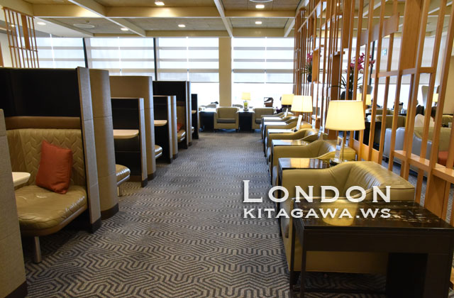 Singapore Airlines SilverKris Lounge London Heathrow