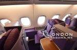 タイ航空A380ビジネスクラス搭乗記ブログ
