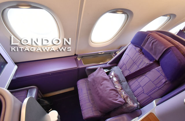 Thai Airways Airbus380-800 Business Class