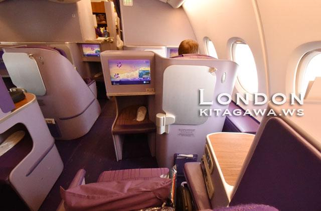 ロンドン発バンコク行きタイ国際航空A380ビジネスクラス搭乗記