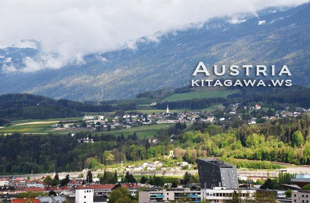 オーストリア インスブルック