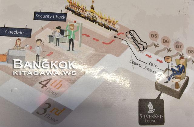 シンガポール航空シルバークリスラウンジ バンコク スワンナプーム空港