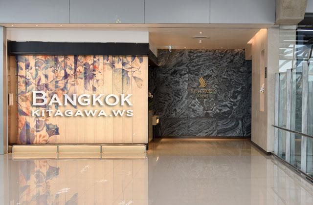 Singapore Airlines SilverKris Lounge Bangkok Suvarnabhumi Airport