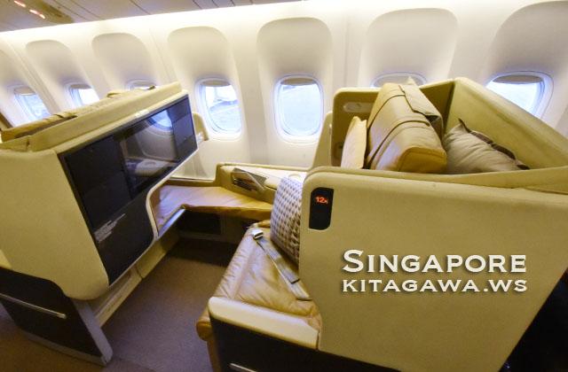 シンガポール航空B777-200ERビジネスクラス