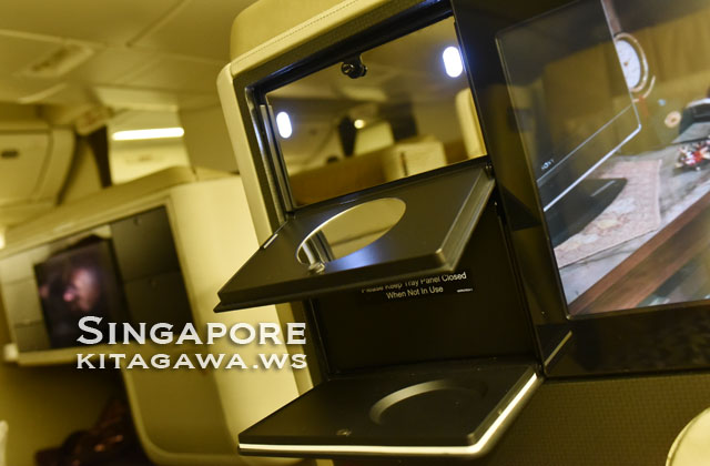 Singapore Airlines B777-200ER Business Class