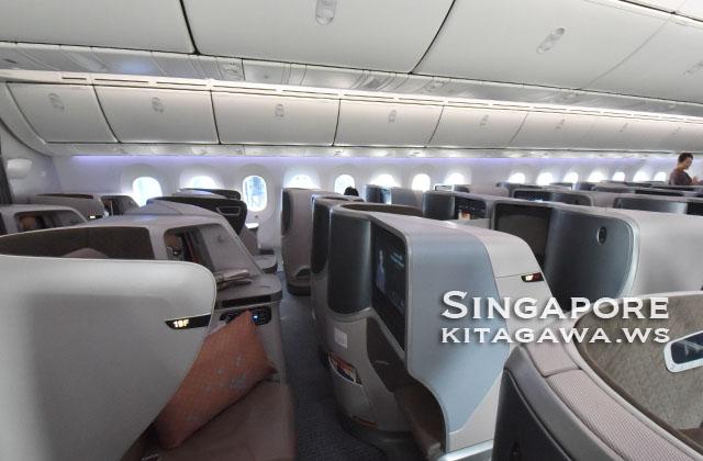シンガポール航空 781 ビジネスクラス搭乗記ブログ