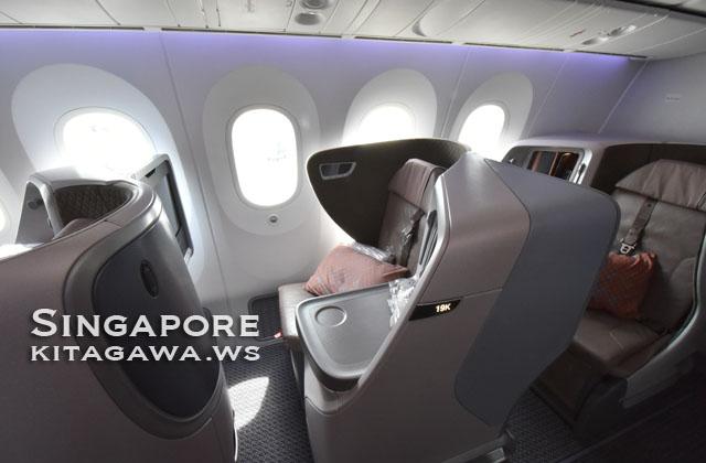 シンガポール航空 781 ビジネスクラス シート