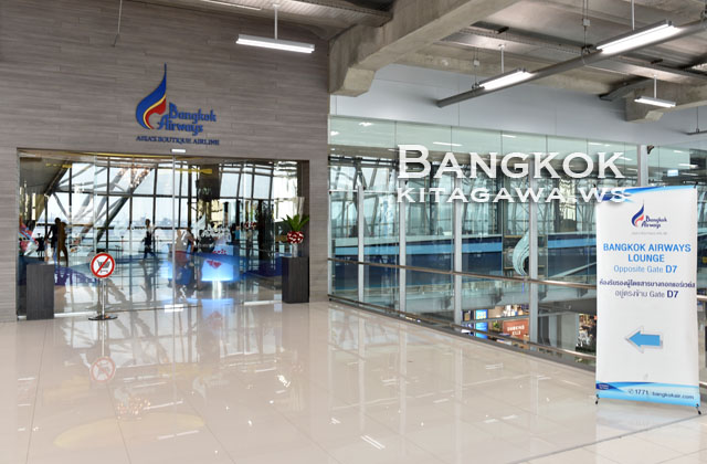 Bangkok Airways Blue Ribbon Lounge Bangkok