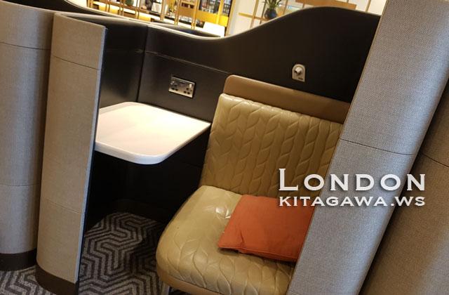 Singapore Airlines SilverKris Lounge London Heathrow