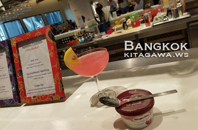 バンコク シンガポール航空 ラウンジ