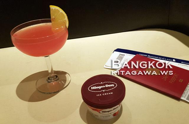 スワンナプーム空港 シンガポール航空 ビジネスクラスラウンジ
